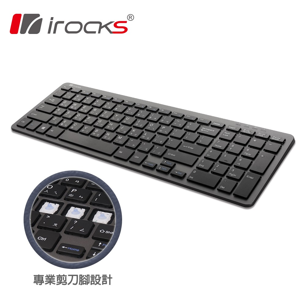i-Rocks 艾芮克 K81R 2.4GHz 超輕薄 剪刀腳 無線鍵盤 [富廉網]