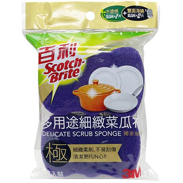 3M 多用途細緻菜瓜布3入組合包(桃紫混色)