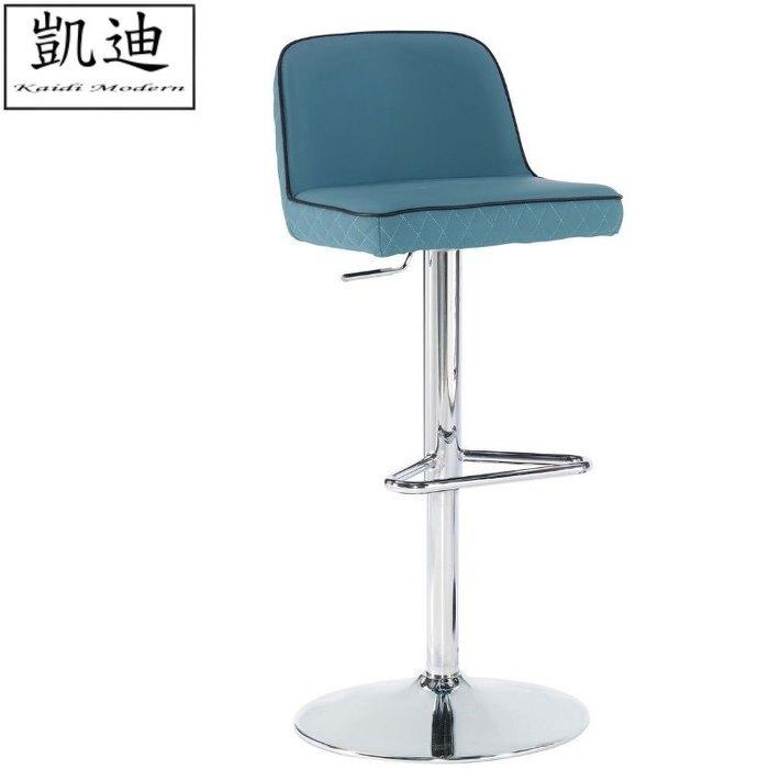 【凱迪家具】Q13-218-4茉莉升降吧台椅/桃園以北市區滿五千元免運費/可刷卡