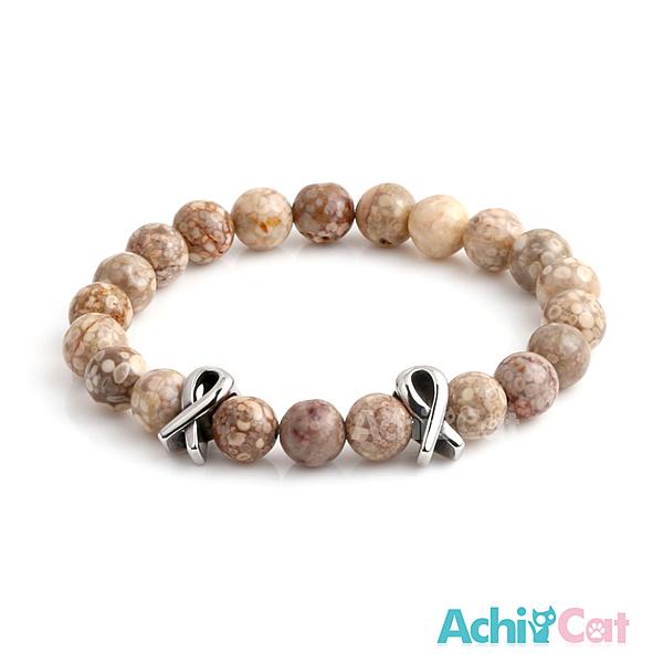 AchiCat 手鍊 串珠手鍊 幸福結界 瑪瑙手鍊 珠珠彈性手環 G款 H8070