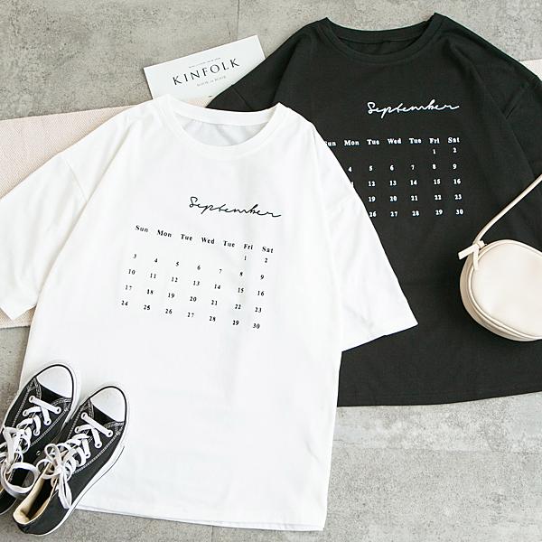 MUMU【T71393】日曆印花圖案上衣。白/黑