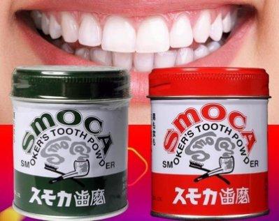 日本斯摩卡SMOCA牙膏粉 洗 牙 粉 美 白 牙 齒神器 去 煙 漬 茶 漬 155G綠色的帶點綠茶味 現貨