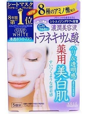 KOSE 高絲 傳明酸淨白保濕面膜 5入【七三七香水精品坊】
