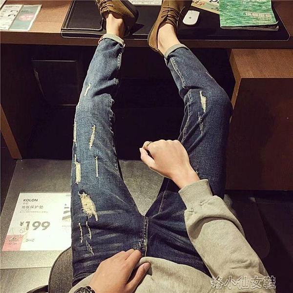 夏季破洞牛仔褲男修身小腳潮流日繫復古百搭九分褲子 洛小仙女鞋