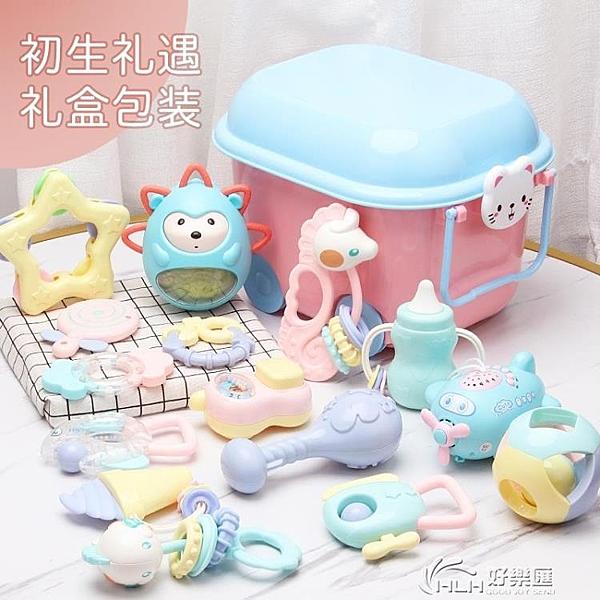 新生嬰兒兒用品送禮0-3-6個月9滿月百天初生寶寶玩具禮盒套裝母嬰 好樂匯