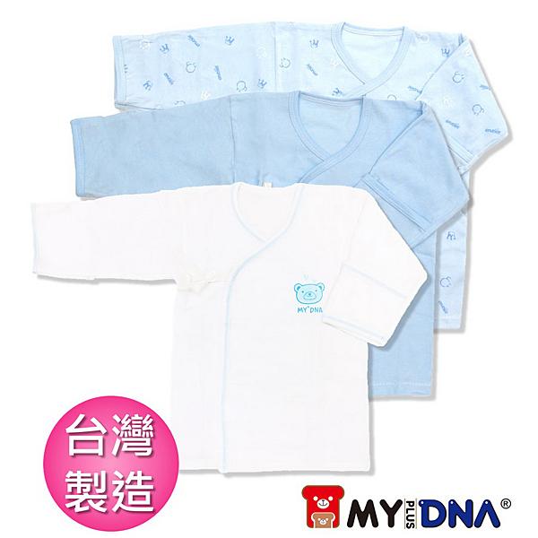 【MY+DNA熊本部】嬰兒純棉護手肚衣春夏款三件組 男 (B0367-01-03)