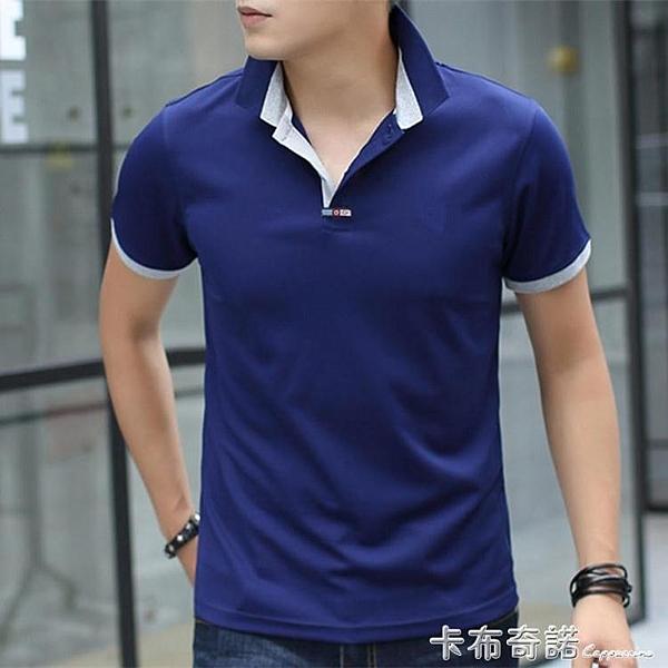 t恤男短袖夏季修身加大居家半袖衣服男士夏天薄體恤衫純男裝潮T恤 卡布奇诺