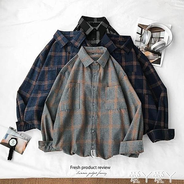 長袖襯衫春季新款長袖襯衫男士格子襯衣韓版寬鬆休閒情侶修身打底衫外套潮