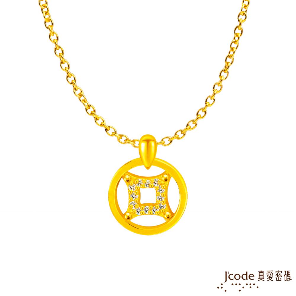 J'code真愛密碼金飾 賺很多錢黃金墜子 送項鍊