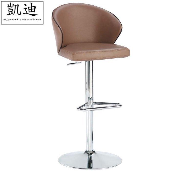 【凱迪家具】Q13-218-5布魯升降吧台椅/桃園以北市區滿五千元免運費/可刷卡-SUPER SALE樂天雙12購物節