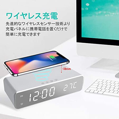 台鐘QI無線充電【日本代購】功能鬧鐘鬧鐘USB電源安卓iphone充電器iPhone8或以上兼容日曆溫度計時光記憶節能日文附送