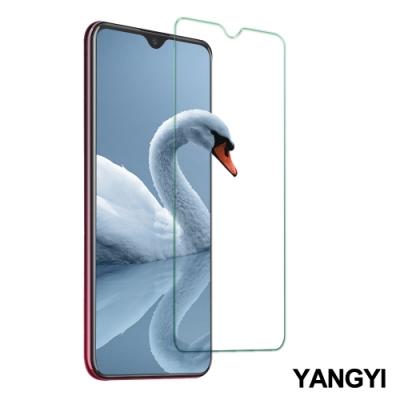 YANGYI揚邑 Vivo Y12/Y17/Y15 2020 鋼化玻璃膜