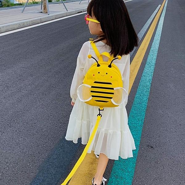新款可愛小蜜蜂防走失兒童雙肩包男孩卡通背包寶寶幼兒園女孩書包 陽光好物