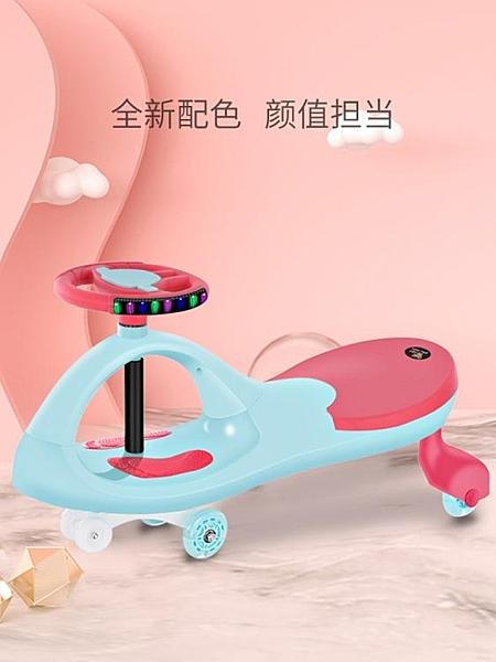 扭扭車 兒童扭扭車溜溜車萬向輪滑行車搖擺車防側翻妞妞車靜音輪大人可坐