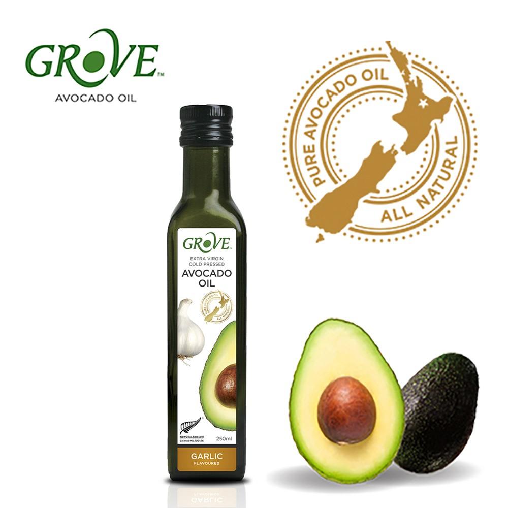 【紐西蘭Grove葛洛芙】冷壓初榨酪梨油-大蒜風味 (250ml)