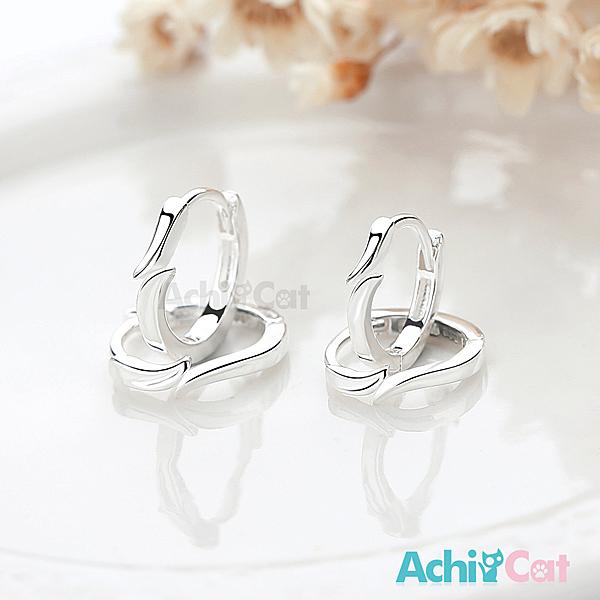AchiCat圈式易扣S925耳環 緊緊相擁銀飾耳環 情人生日聖誕紀念禮物(小墜款單副)GS7110