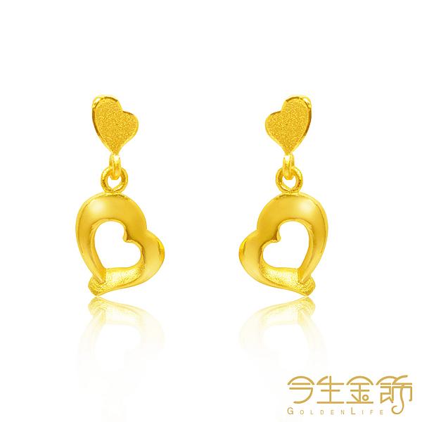 今生金飾 珍心耳環 純黃金耳環(網路獨賣)