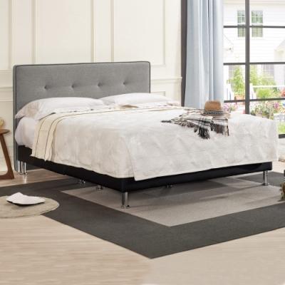 Boden-路尼5尺灰色布雙人床組(灰色布床頭片+黑色皮革床底)(不含床墊)