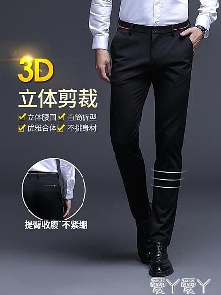 西裝褲男士休閒褲春夏季薄款商務正裝修身西裝長褲小腳褲子直筒寬鬆西褲