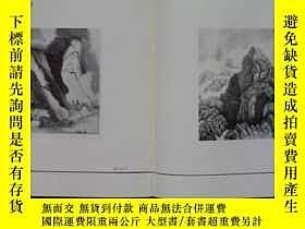 二手書博民逛書店罕見王振華中國畫(畫展介紹)Y14922 王振華 中國工藝美術館