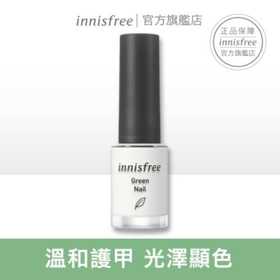 innisfree 自然主義指甲油 6ml#1