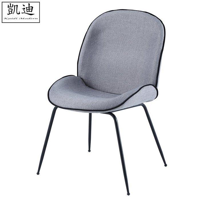 【凱迪家具】Q15 尼爾甲殼造型灰布餐椅/桃園以北市區滿五千元免運費/可刷卡-SUPER SALE樂天雙12購物節