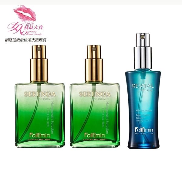 髮利明鋸棕櫚草本養髮液(60ml)2入+藍銅髮根滋養噴劑(1入)