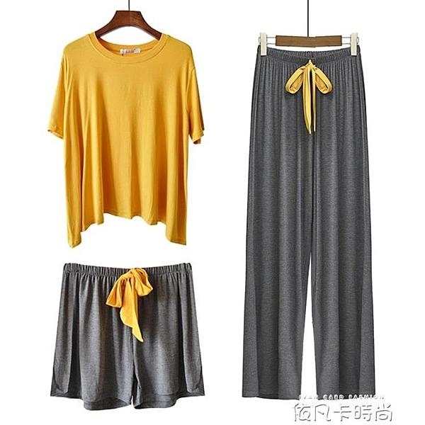 莫代爾睡衣女夏季薄款短袖短褲兩件套長褲三件套裝寬鬆大碼家居服 依凡卡時尚