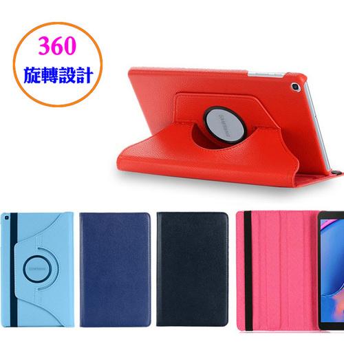 Samsung Galaxy Tab A(2019)P200 P205旋轉皮套(送保護貼+指環扣)