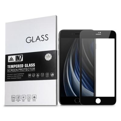 IN7 APPLE iPhone SE 2020/SE第二代 (4.7吋) 高透光3D滿版9H鋼化玻璃保護貼