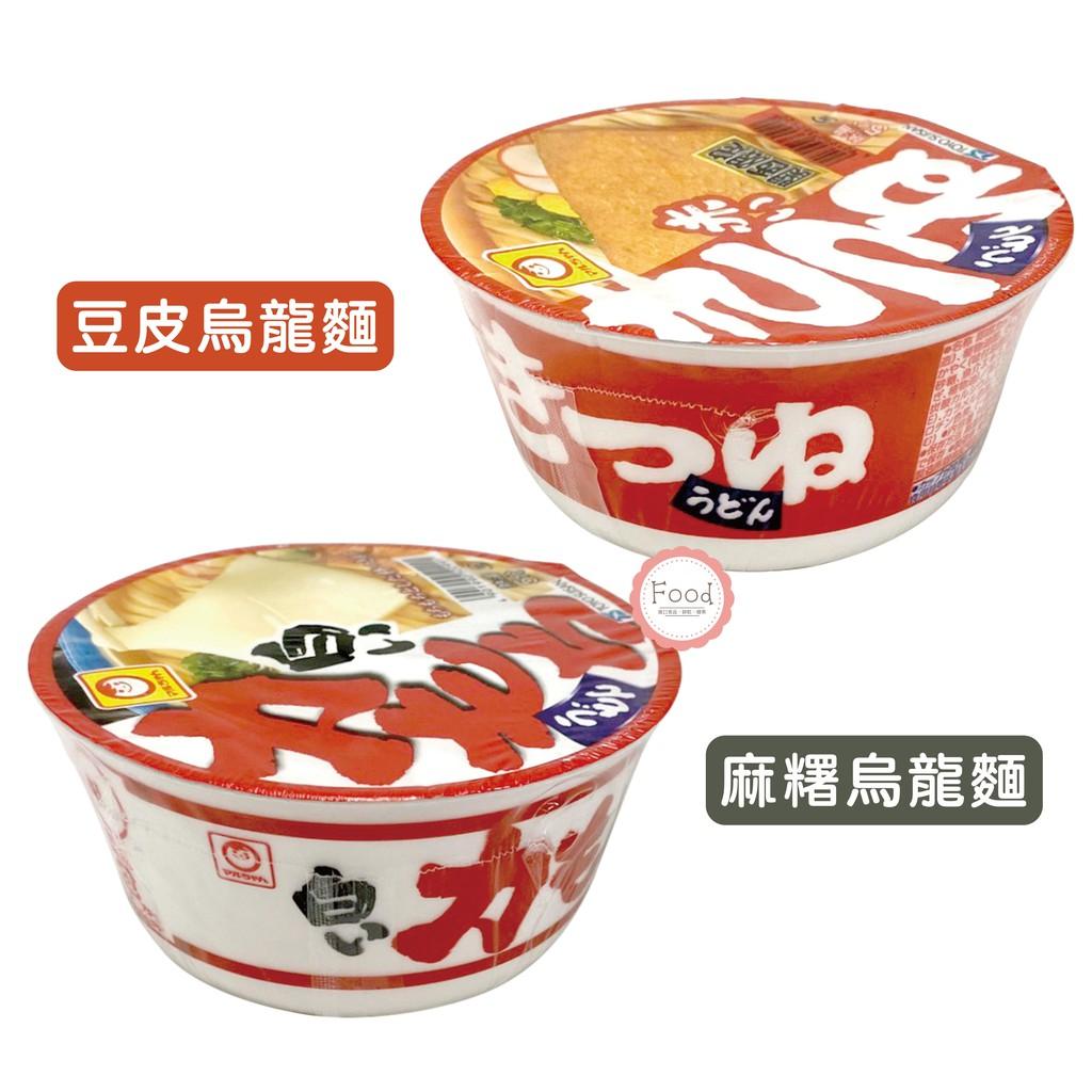 日本 東洋 碗裝 烏龍麵 豆皮96g/麻糬109g 碗麵 泡麵 沖泡 白麻糬 5.0