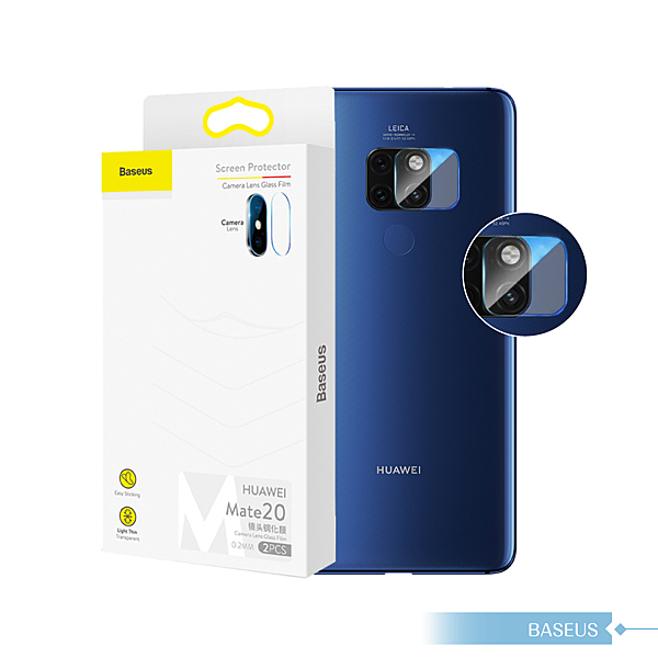 【BASEUS】HUAWEI Mate20 鏡頭鋼化保護膜 2pcs (盒裝)