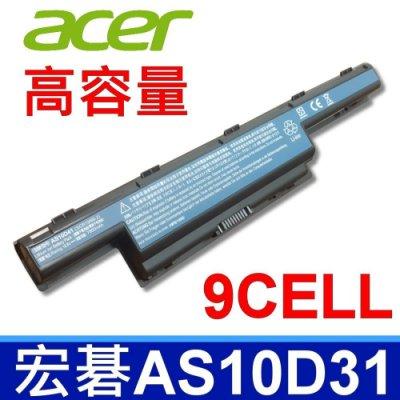 ACER 宏碁 AS10D31 原廠規格 電池 4752G ASPIRE V3-551G V3-571G E1-471G