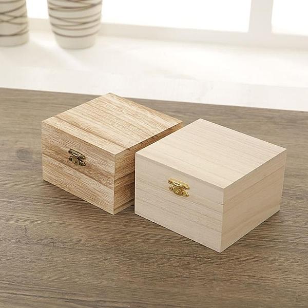 木盒子復古首飾盒收納盒正方形木盒定做定制碳化木盒禮品帶鎖 一木良品
