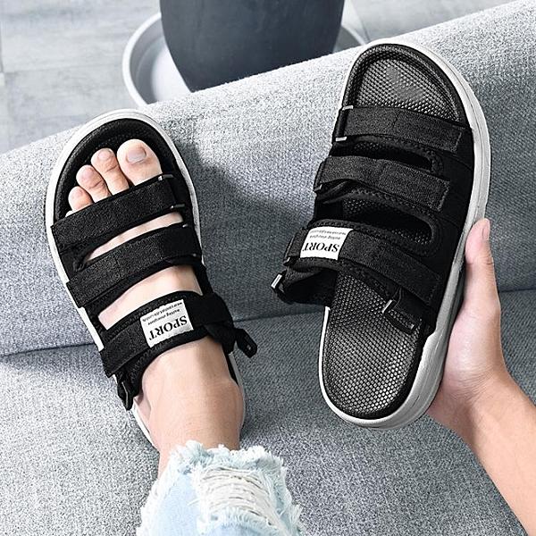 凉鞋 涼鞋男夏季拖鞋兩用沙灘鞋男士室外涼拖韓版潮流2020新款休閒外穿