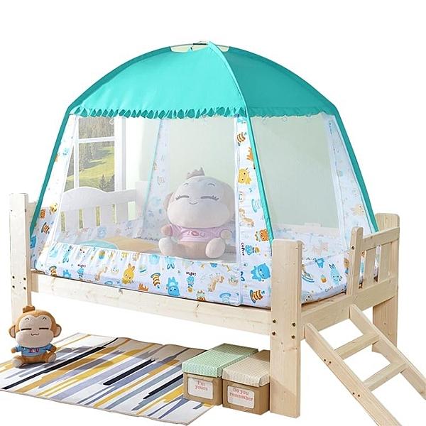兒童蚊帳罩88X168嬰兒床拼接床男孩蒙古包80 160公主粉色1.2*2米 【快速】