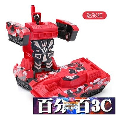 一鍵變形慣性坦克小汽車男童軍事裝甲車男寶1-2-3歲男孩兒童玩具 百分百