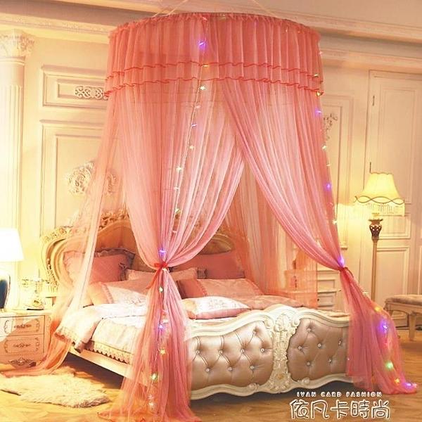 吊頂紋賬吸頂圓頂蚊帳公主風雙人家用蚊帳1.5m1.8m2米床免安裝 QM依凡卡時尚