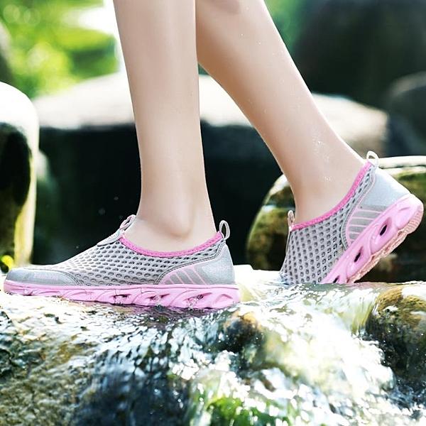 登山鞋 溯溪鞋男女防滑速干涉水鞋水陸兩用鞋戶外徒步登山鞋超輕透氣網鞋 宜品