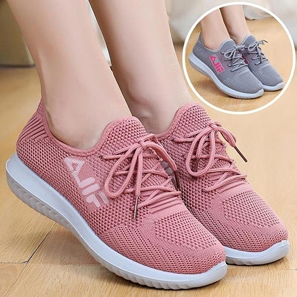 夏季新款女鞋老北京布鞋女單鞋休閒鞋媽媽鞋運動鞋布鞋女鞋 童趣