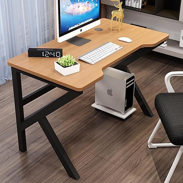 台式電腦桌家用簡約辦公桌出租房簡易學習桌子臥室經濟型學生書桌ATF 艾瑞斯居家生活