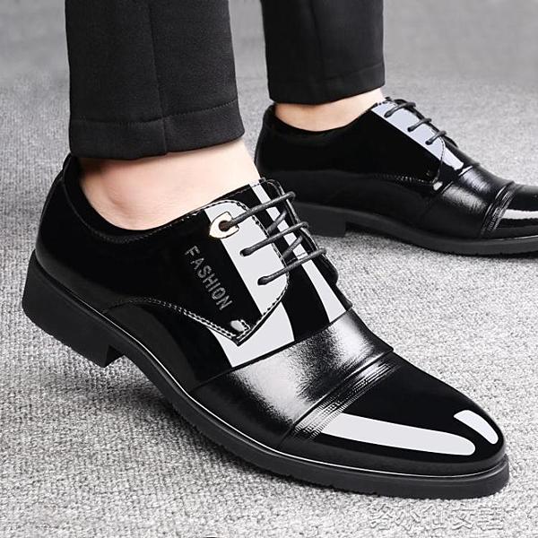皮鞋男皮鞋休閒新款透氣黑色內增高男士英倫正裝男鞋 新年禮物