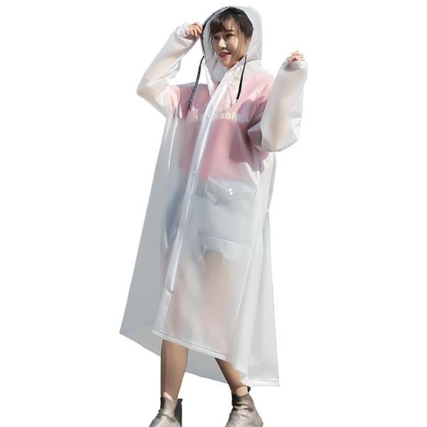 雨衣女成人電動電瓶車雨衣長款全身透明騎行徒步男自行車雨披兒童 滿天星