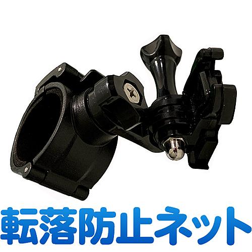 K800W K700W K600W M88 KT888 X3 LOOKING DB-1固定座支架安裝安全帽行車紀錄器車架