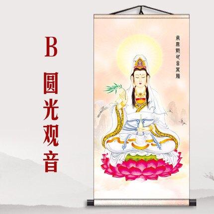 佛畫 觀世音菩薩畫像佛像掛畫送子觀音圖家用供奉西方三三聖卷軸畫像圖『CM36526』