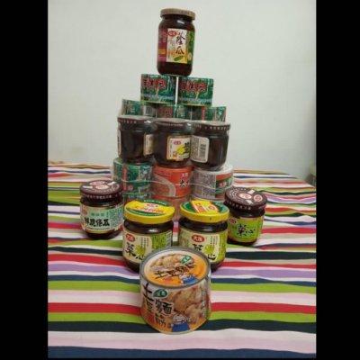 罐頭:大茂-黑瓜/菜心/幼條瓜,愛之味-條瓜,福成-蔭瓜
