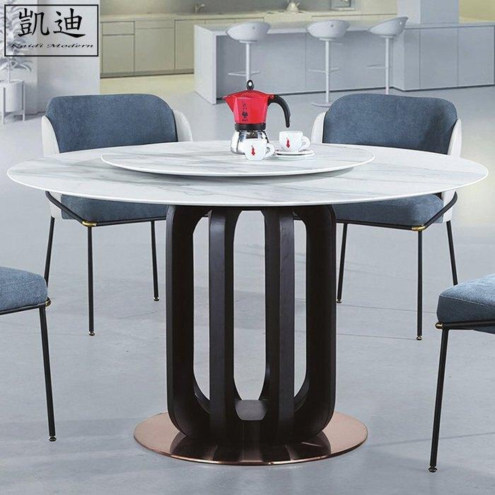 【凱迪家具】Q15 4.3尺石面圓餐桌/桃園以北市區滿五千元免運費/可刷卡