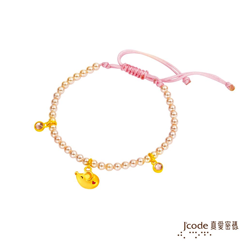 J'code真愛密碼金飾 鼠不盡的愛水晶珍珠手鍊-立體硬金款