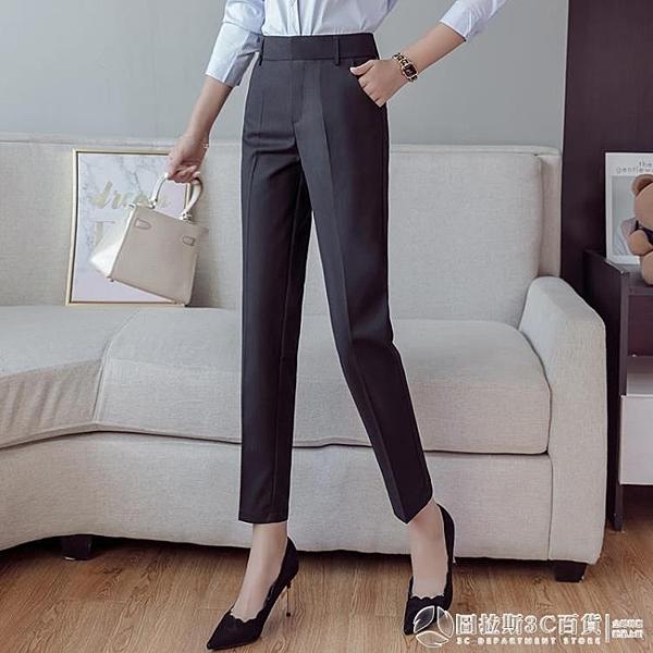 2020春夏新款九分褲女煙管寬鬆直筒黑色職業工裝休閒灰色西裝褲薄 圖拉斯3C百貨