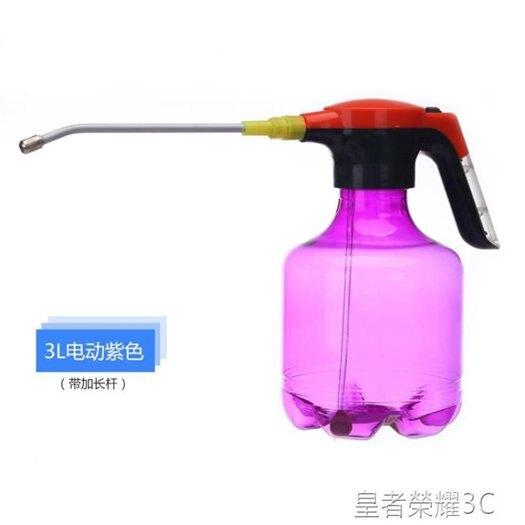 多功能電動噴霧器園藝澆花消毒噴壺 家用小型高壓噴水壺大容量3L 雙十一購物節